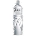 小瓶裝550ml~850ml