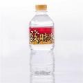隨手瓶250ml~400ml
