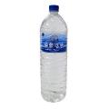 鼎悅涵氧活水