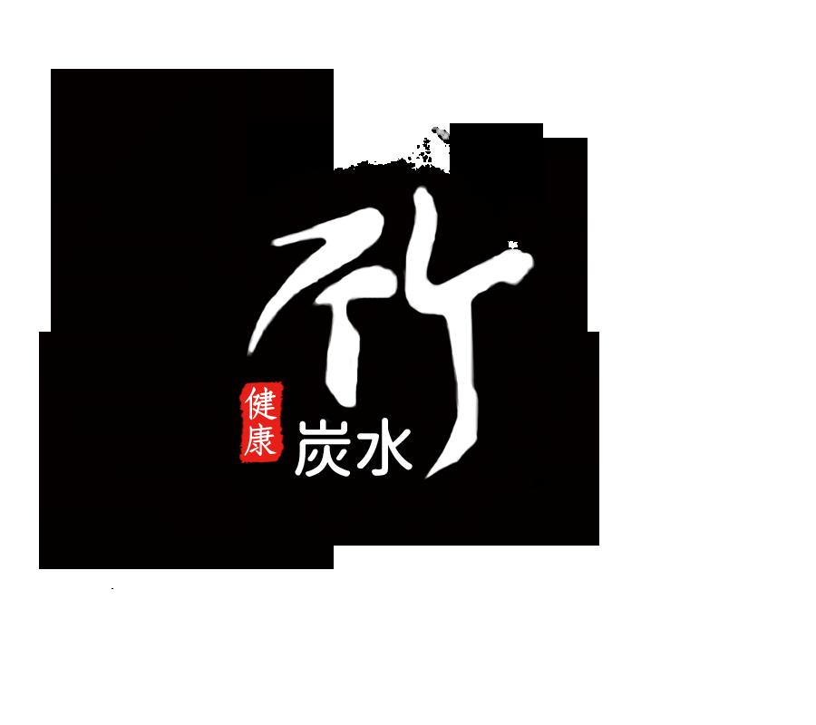 瀚鼎企業有限公司/玉品軒食品行